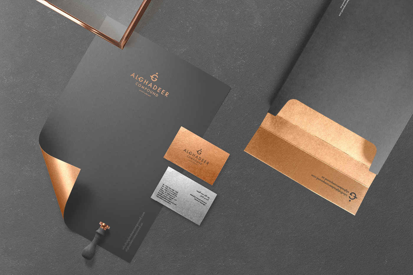 Alghadeer_Compound_Branding_b_Work_By_YaStudio