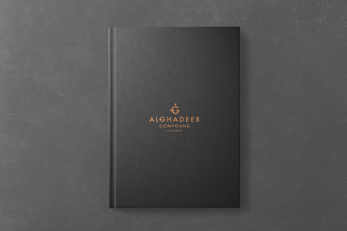 Alghadeer_Compound_Branding_g_Work_By_YaStudio