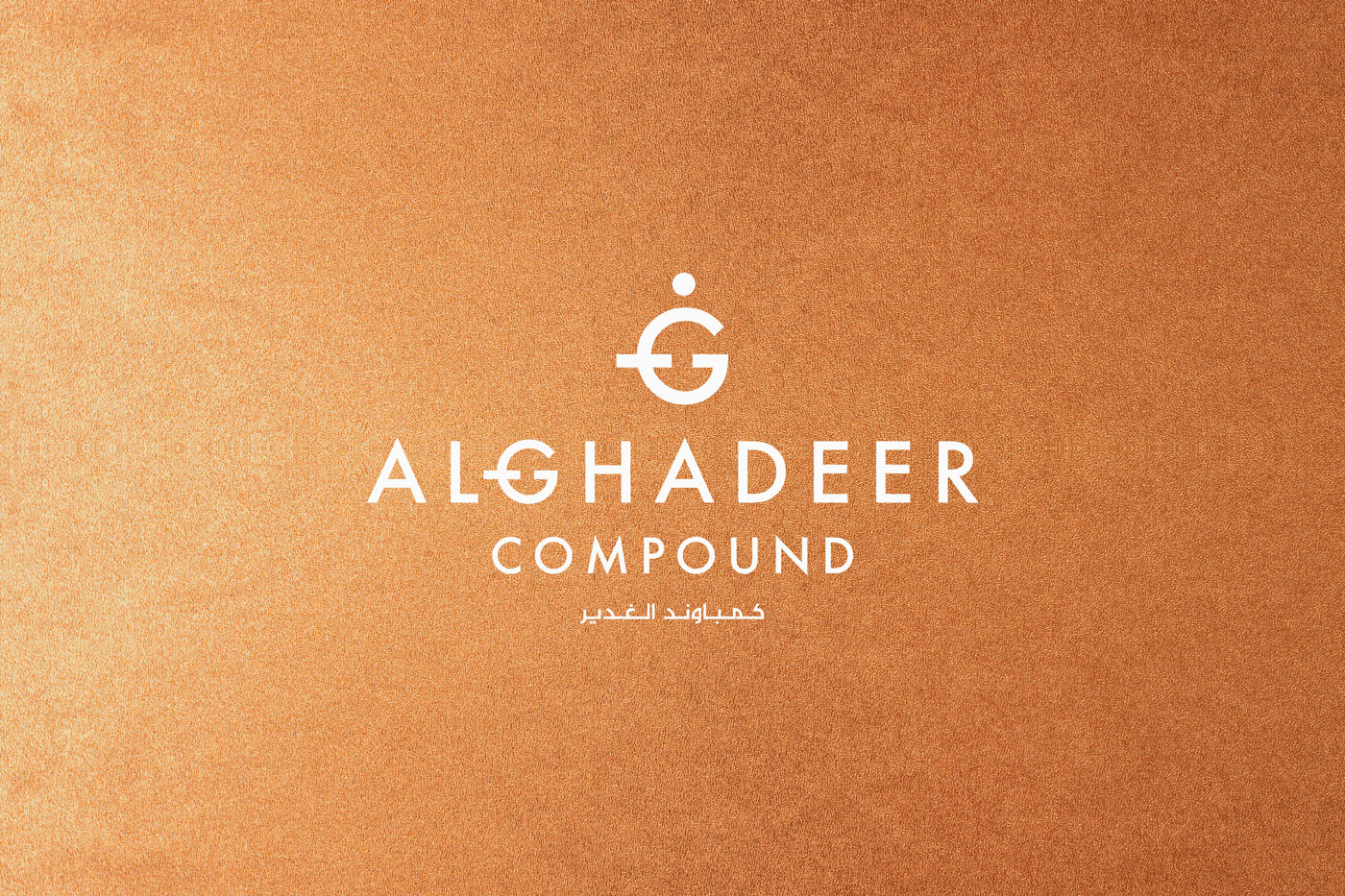 Alghadeer_Compound_Branding_k2_Work_By_YaStudio
