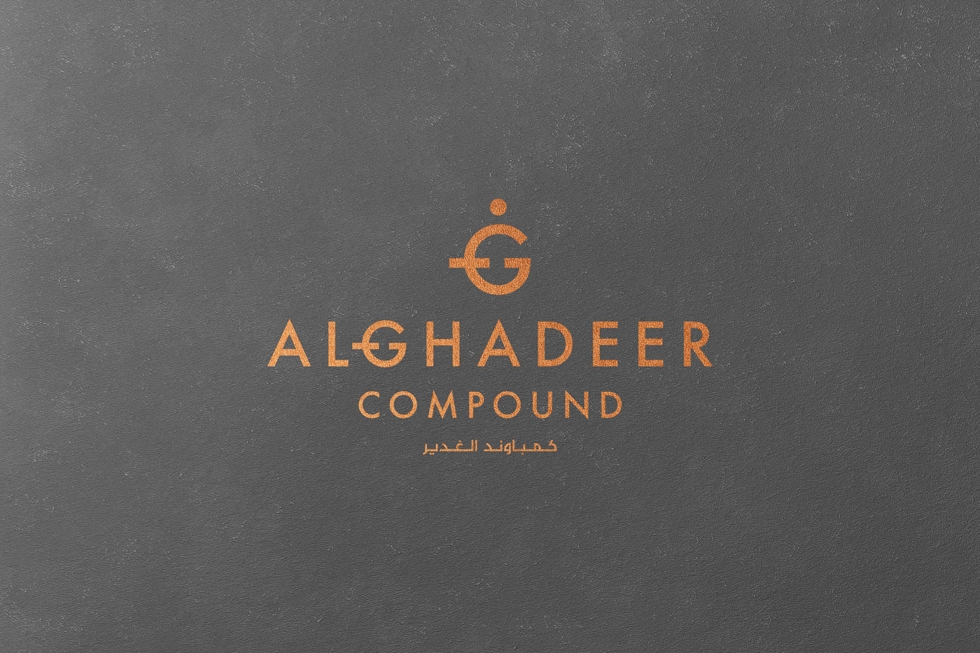 Alghadeer_Compound_Branding_k_Work_By_YaStudio