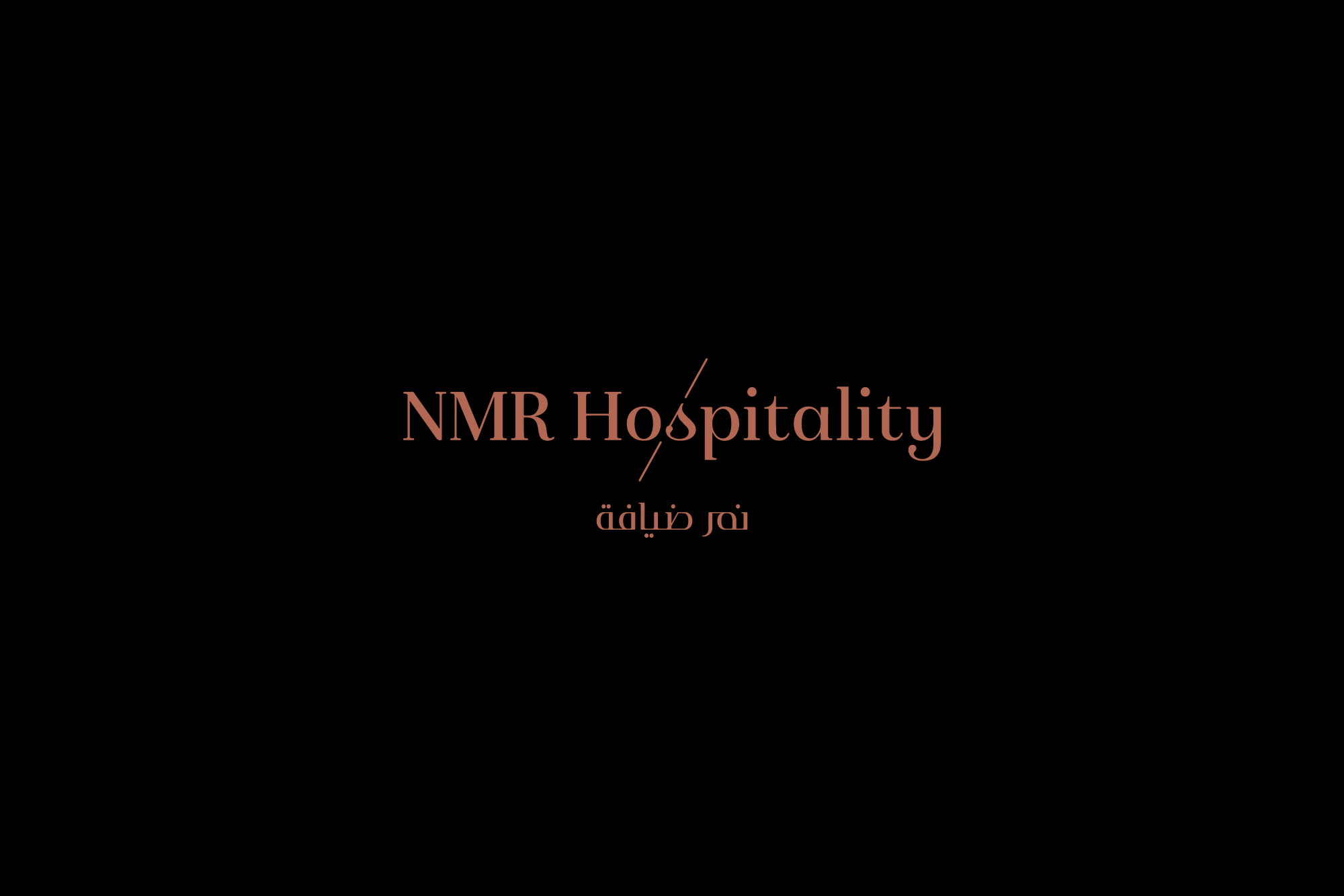 NMR_Hospitality_Logo copy 2