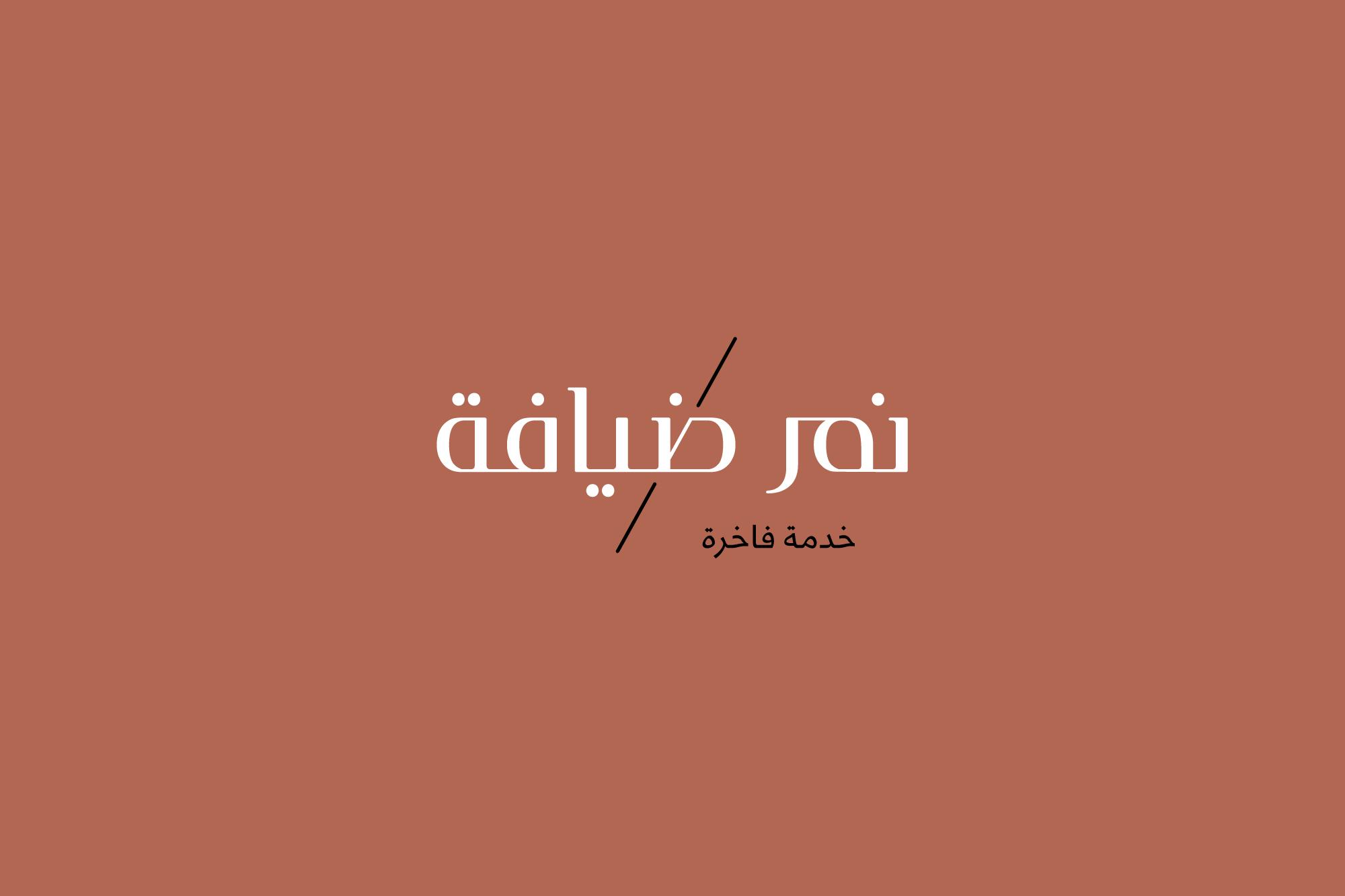 NMR_Hospitality_Logo copy 6