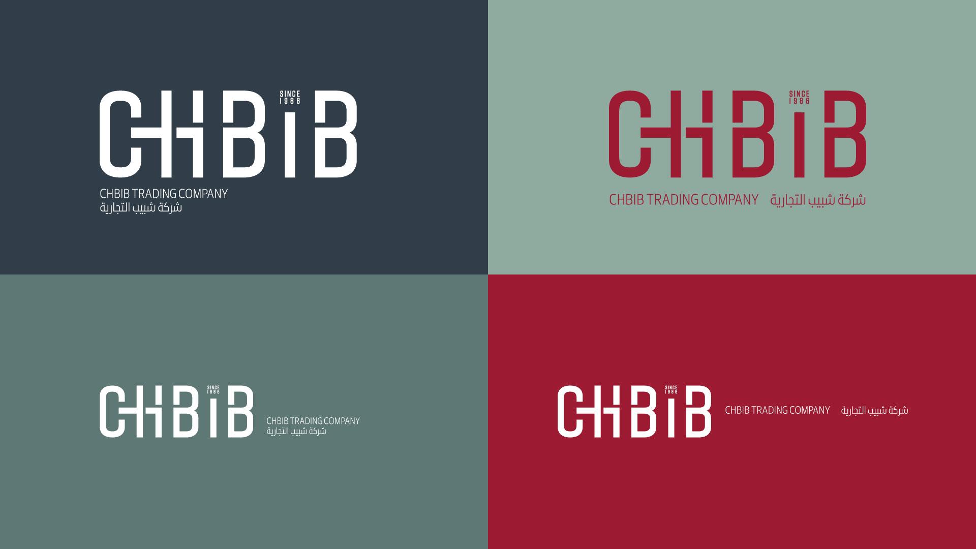 Chbib-Digital-Brandkit-08