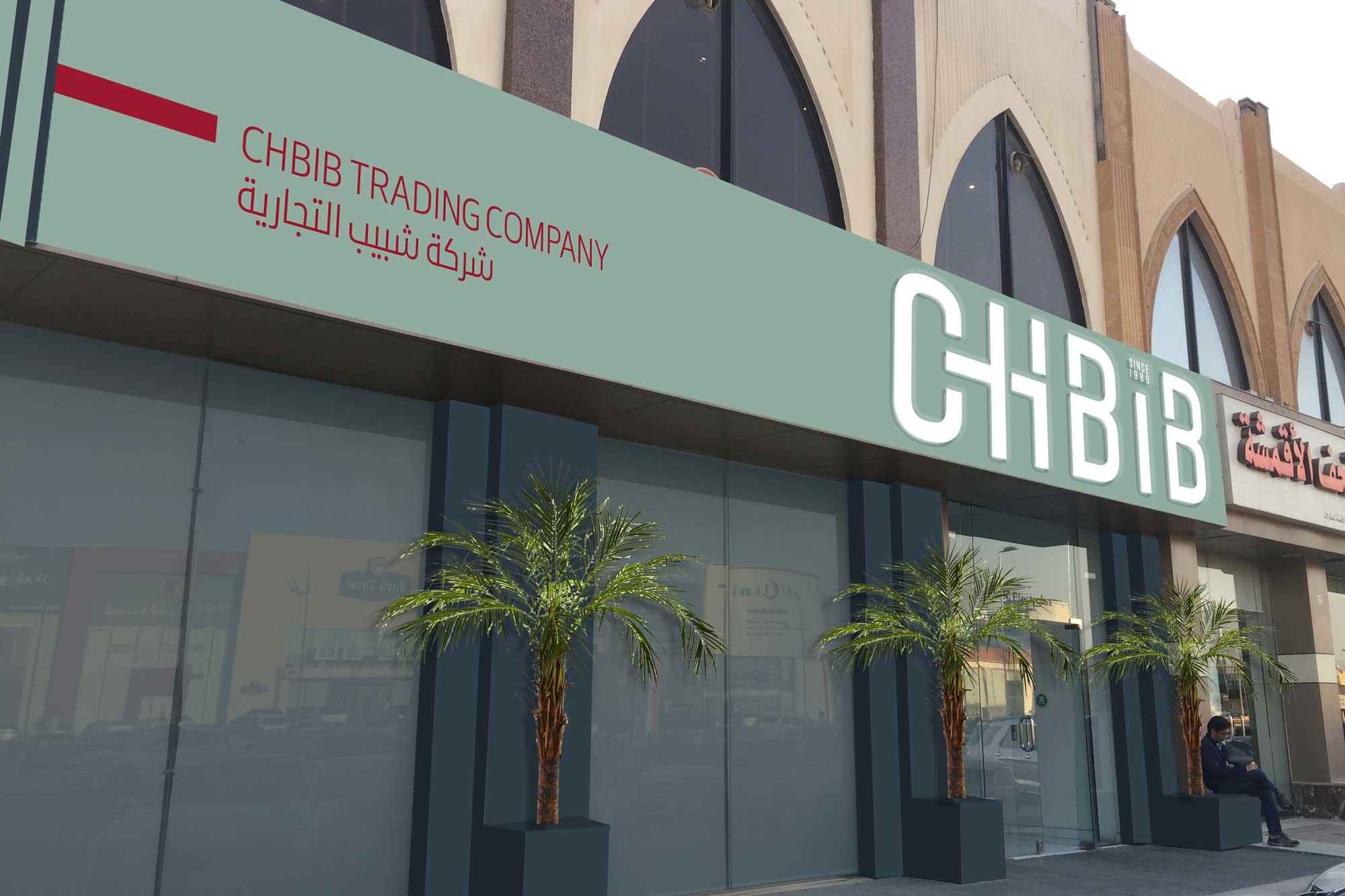 Chbib-Sign-03