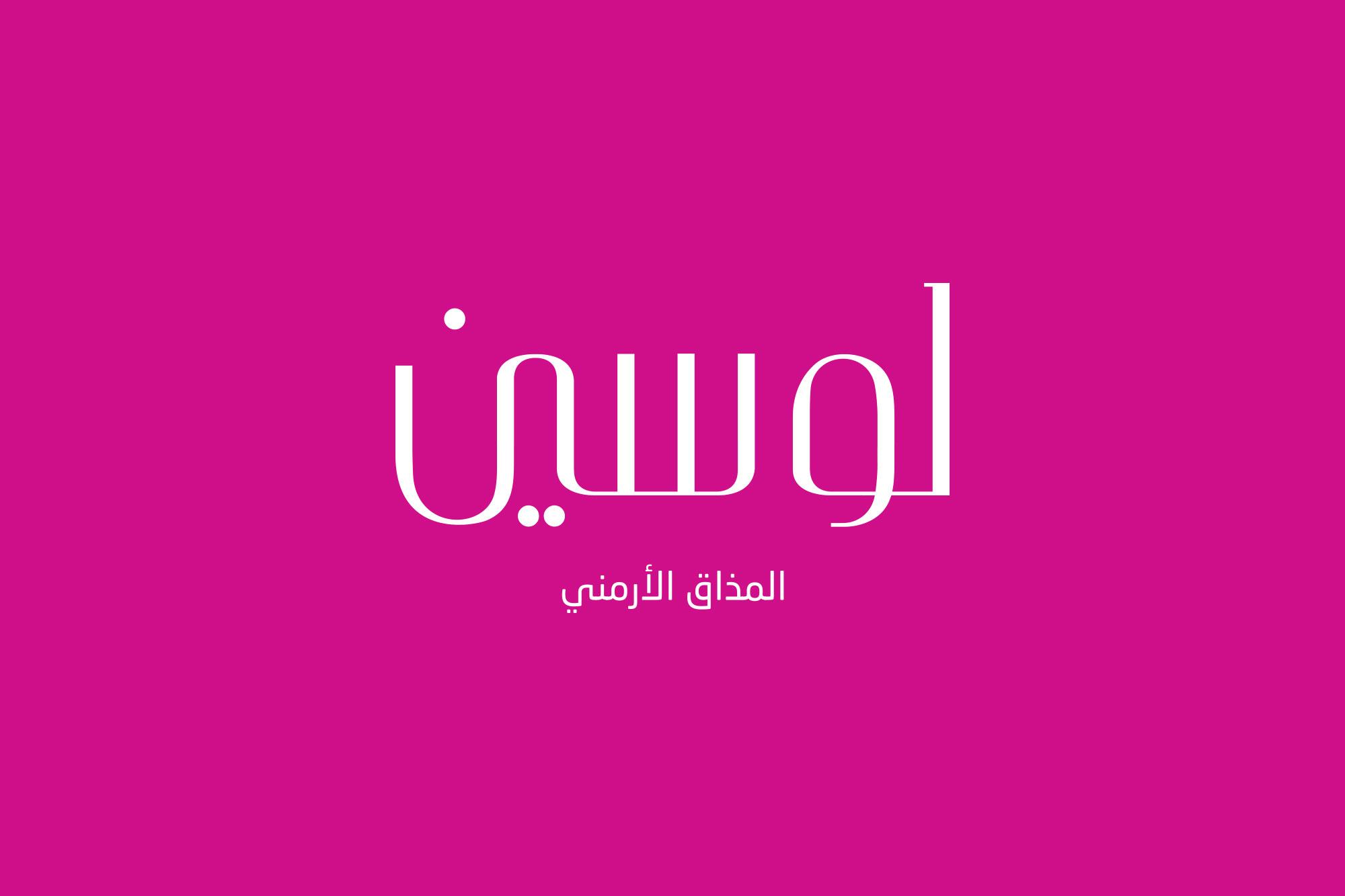 Lusin-Logo-Ar-Work-By-YaStudio