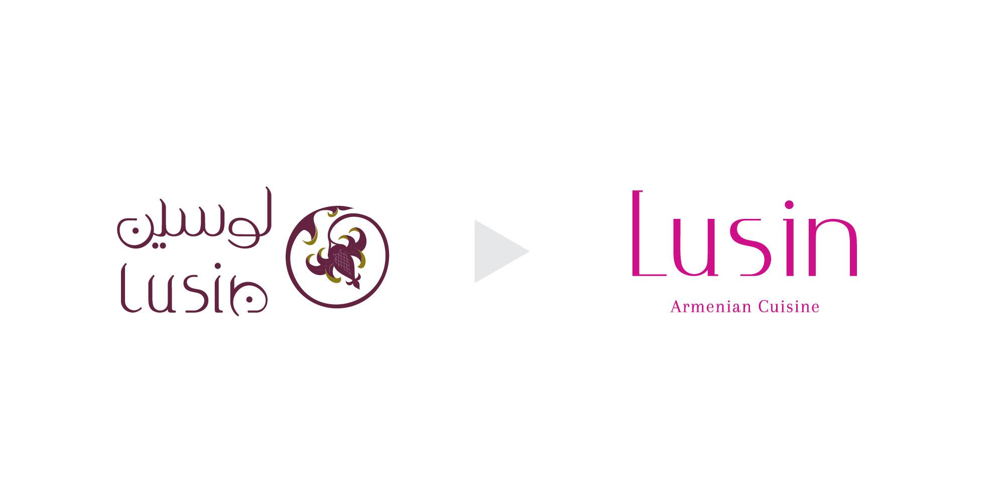 Lusin-Logo-BA-Work-By-YaStudio