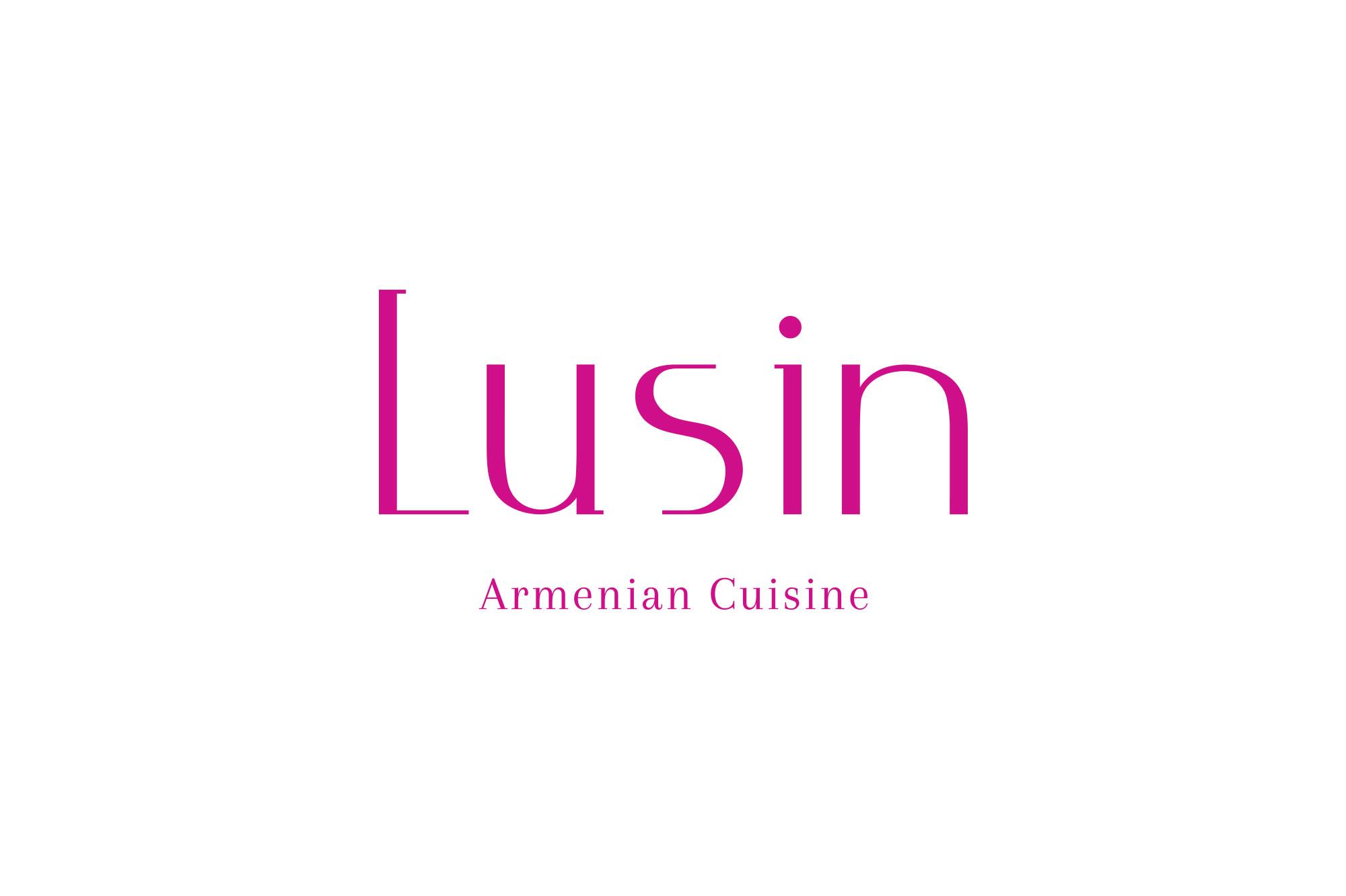 Lusin-Logo-En-Work-By-YaStudio