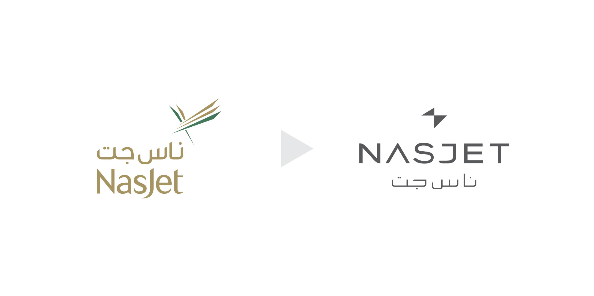 NasJet-Logo-BA-Work-By-YaStudio