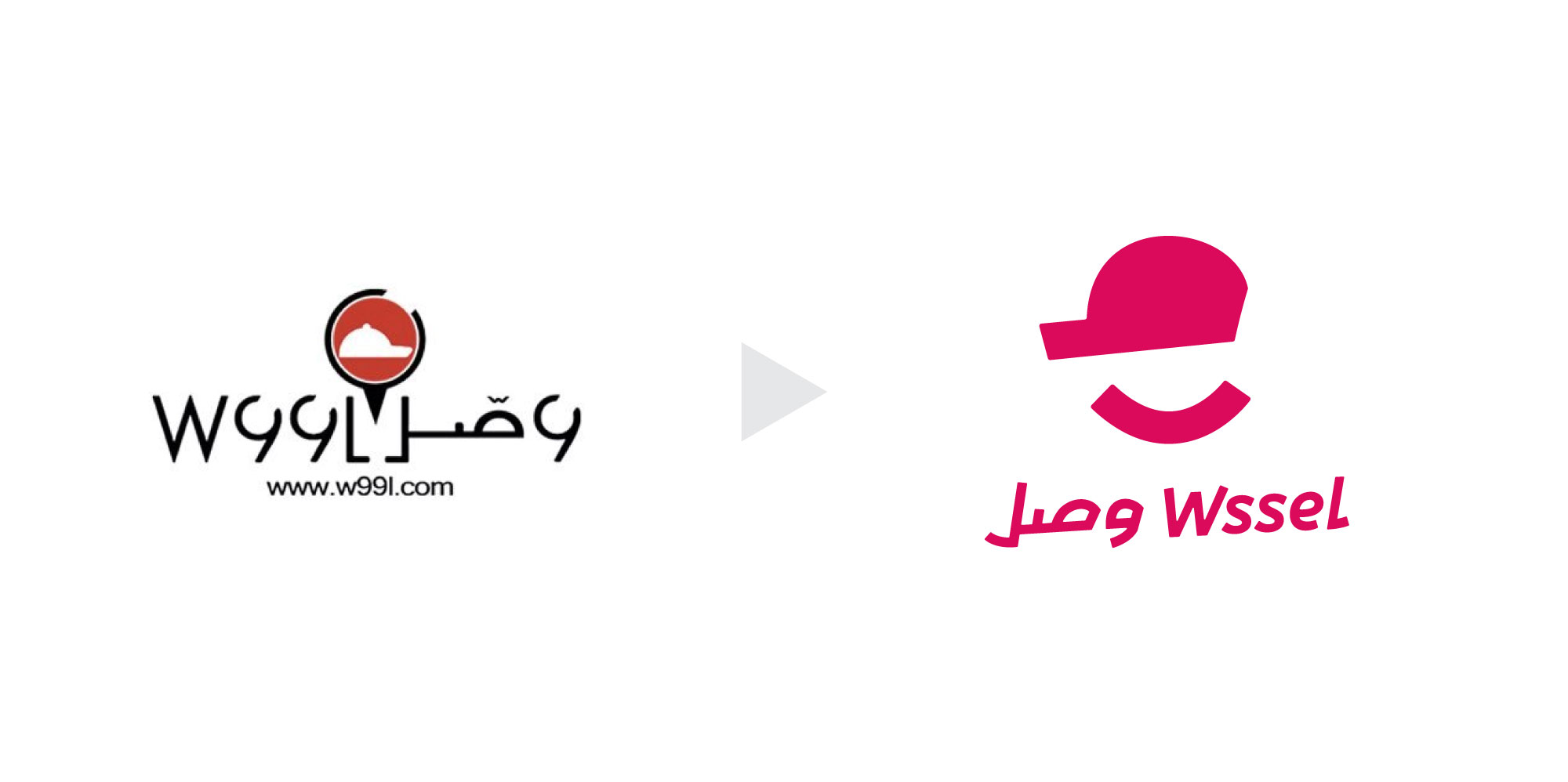 Wssel-Logo-BA-Work-By-YaStudio