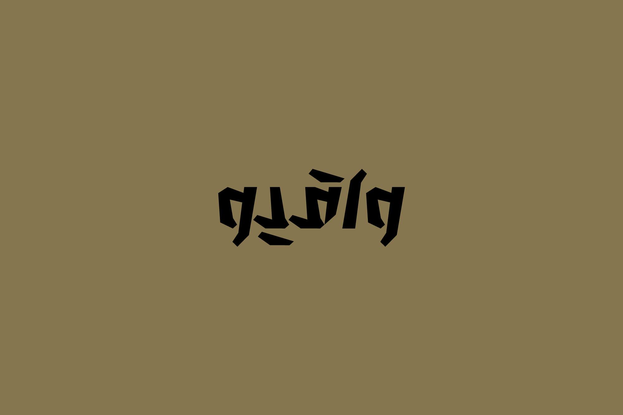 Wagyu-Work-By-YaStudio-Logo-25