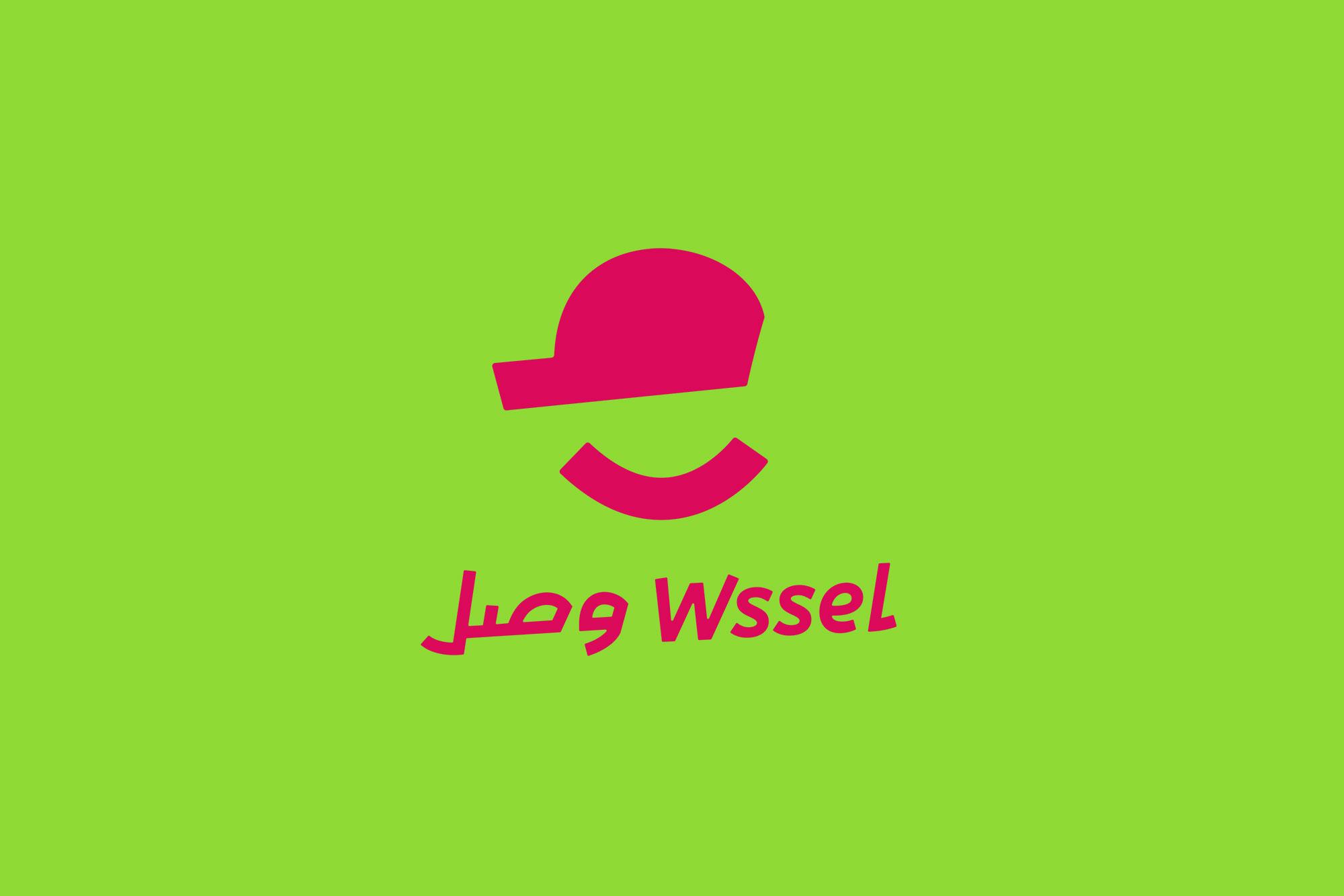 Wssel-Work-By-YaStudio-Logo-04