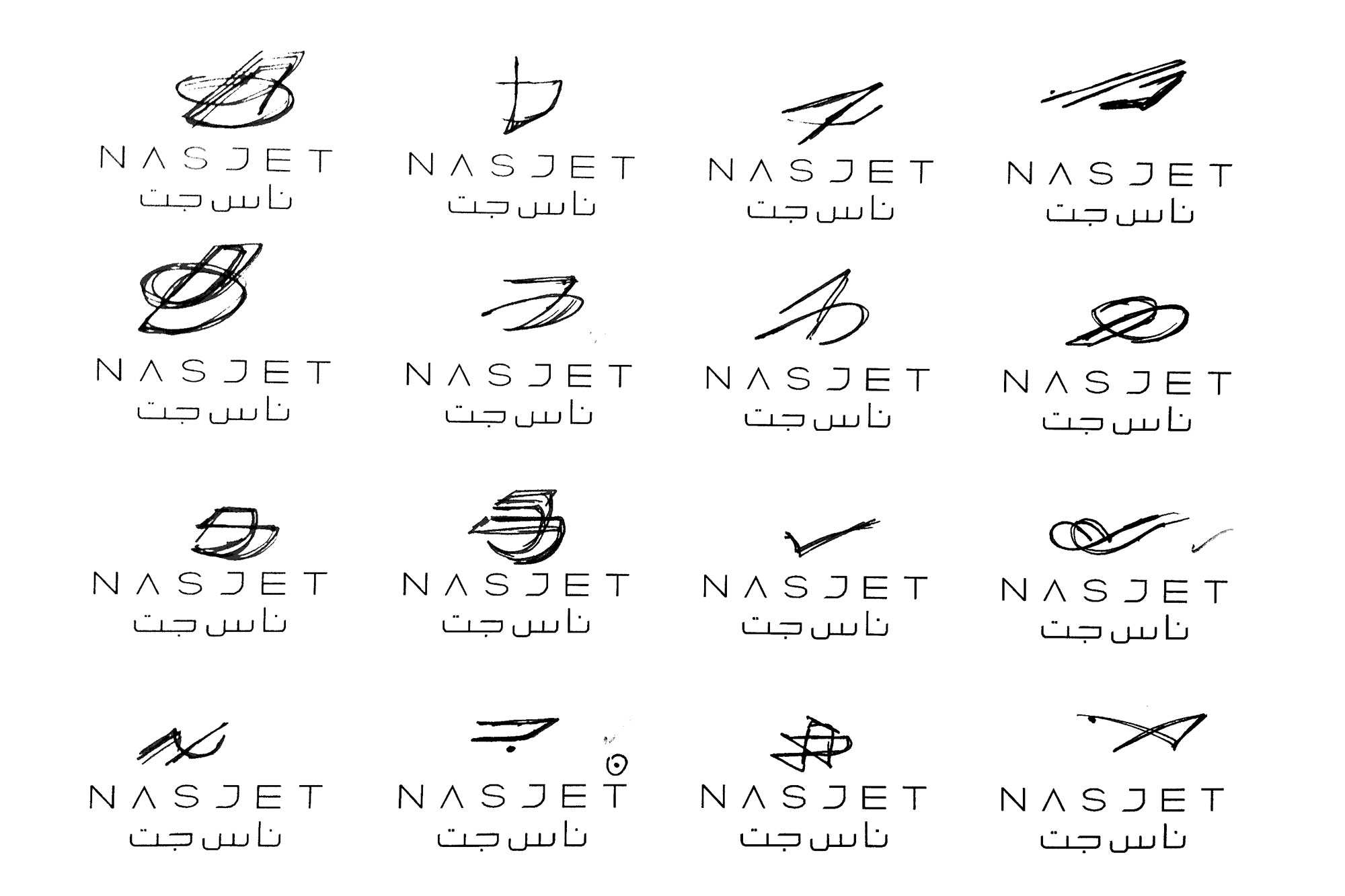 NasJet-Work-By-YaStudio-04a