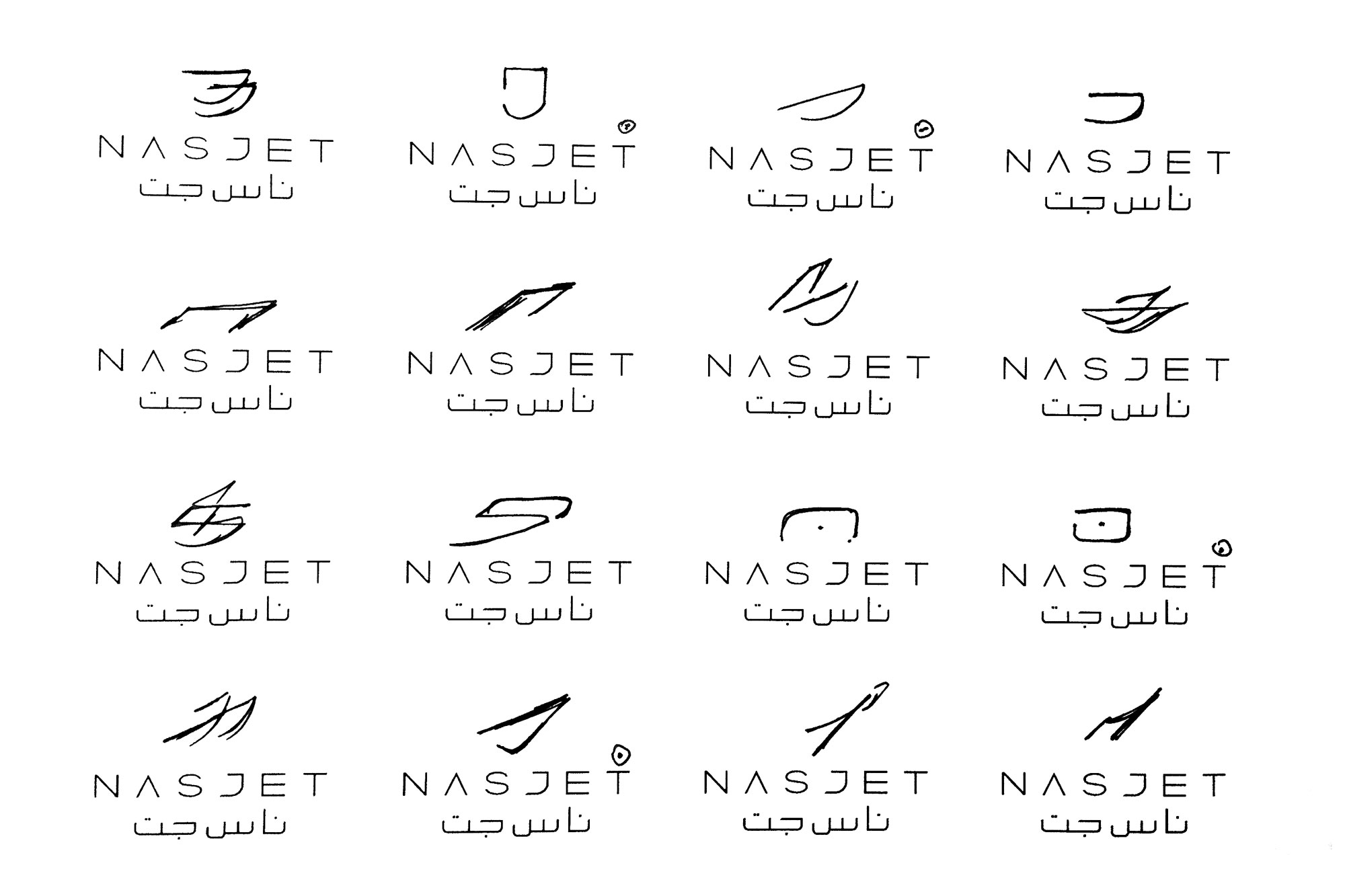 NasJet-Work-By-YaStudio-04b