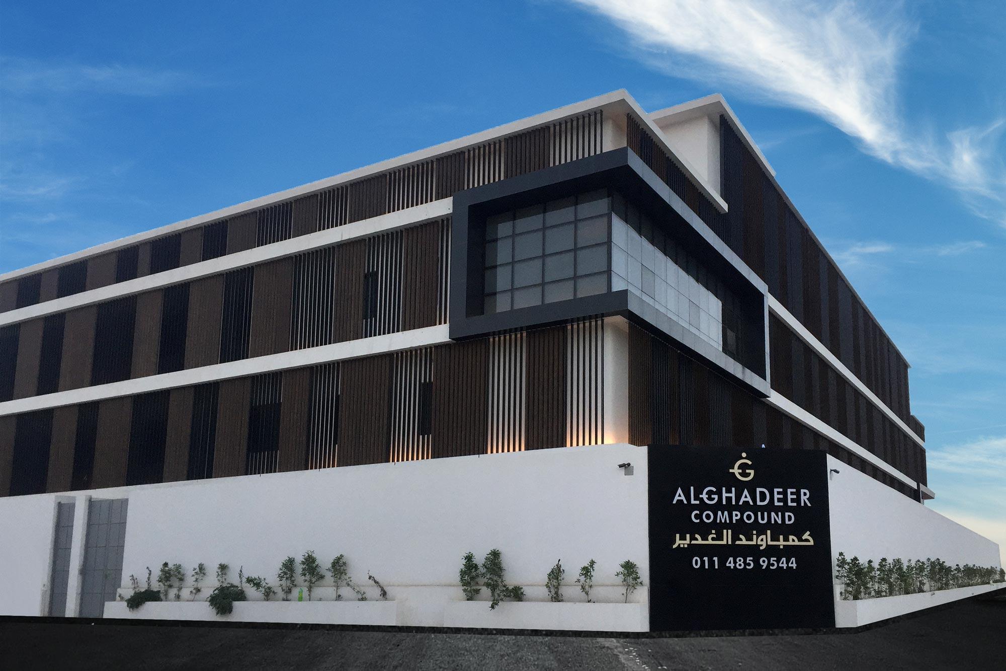 Alghadeer_Compound_Branding_q_Work_By_YaStudio