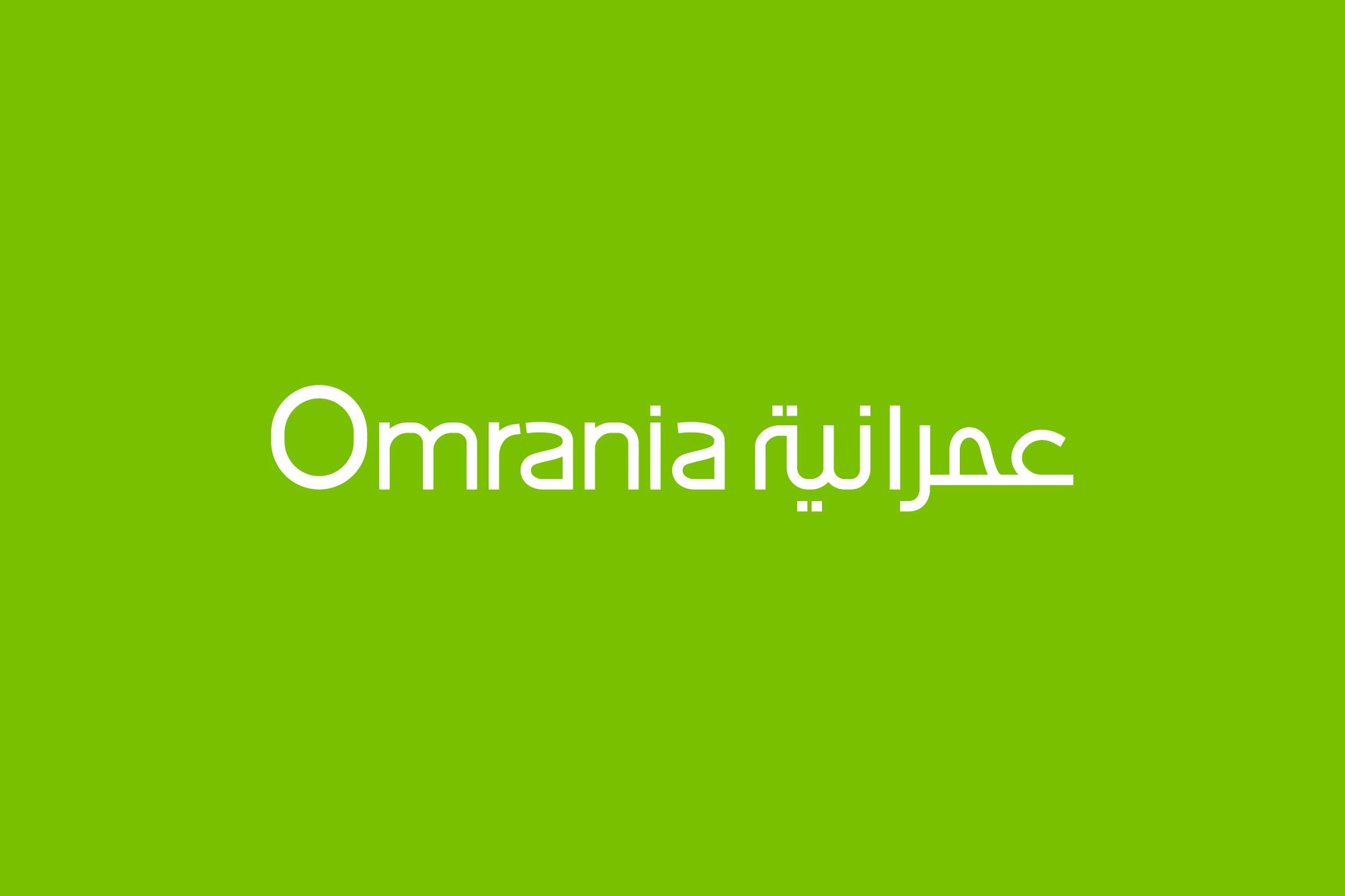 YaStudio-Logo copyOmrania-Logo
