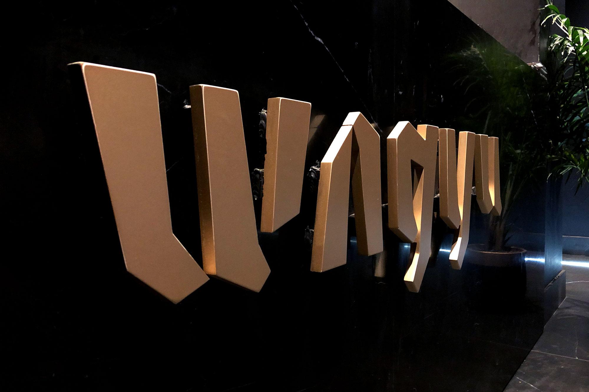 Wagyu-Work-By-YaStudio-Signage3