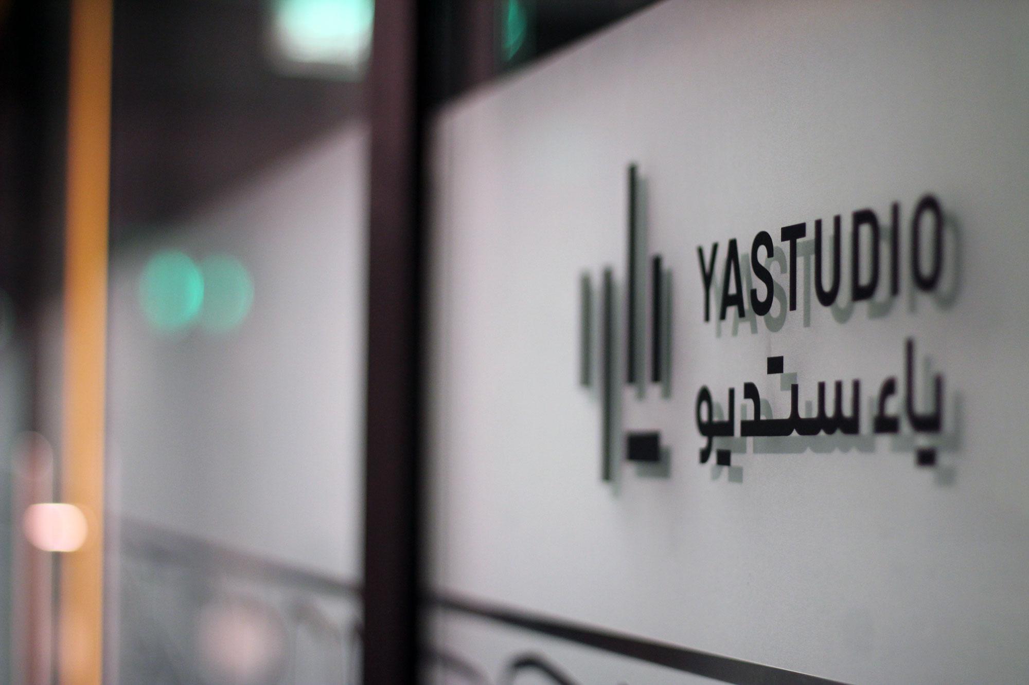 office-yastudio