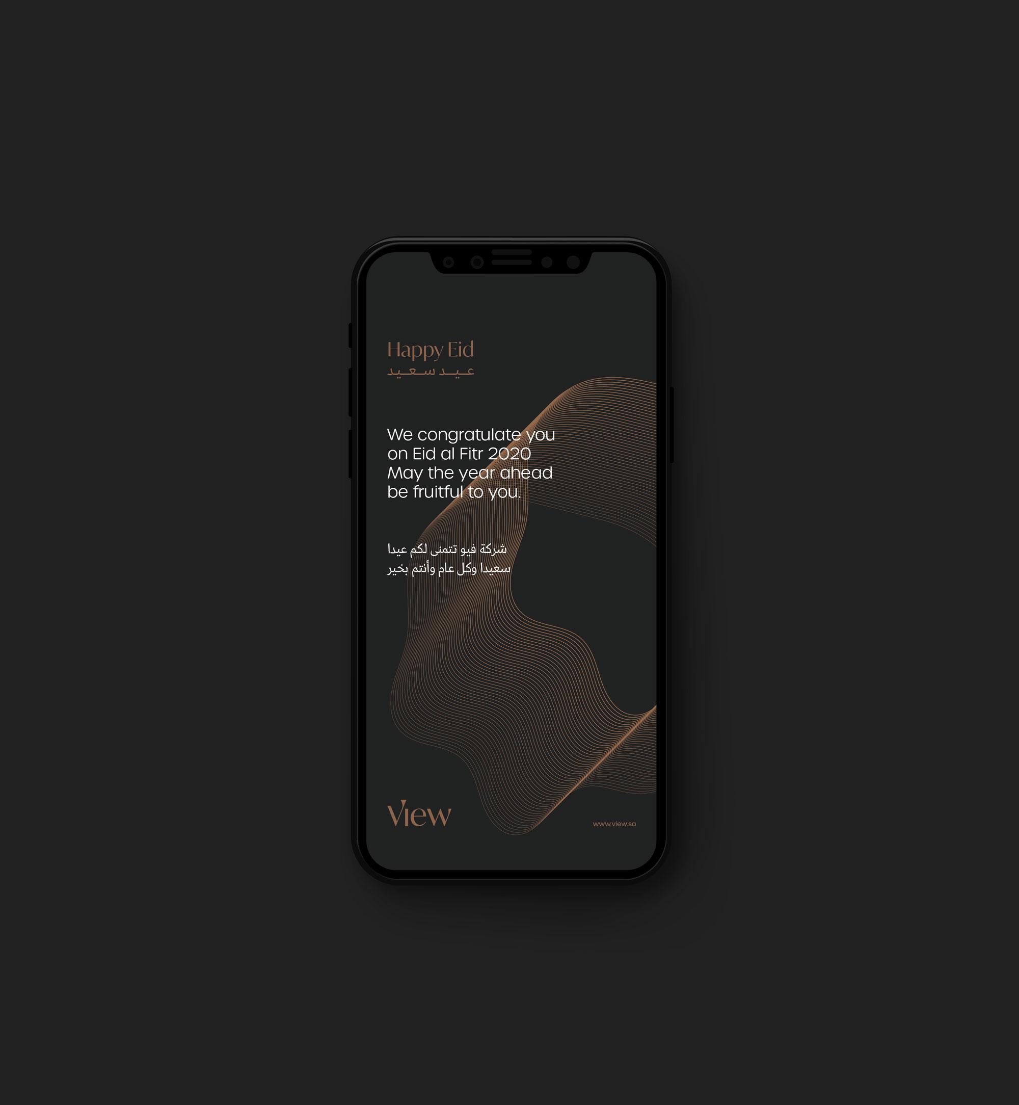 View-App-Work-by-YaStudio-03