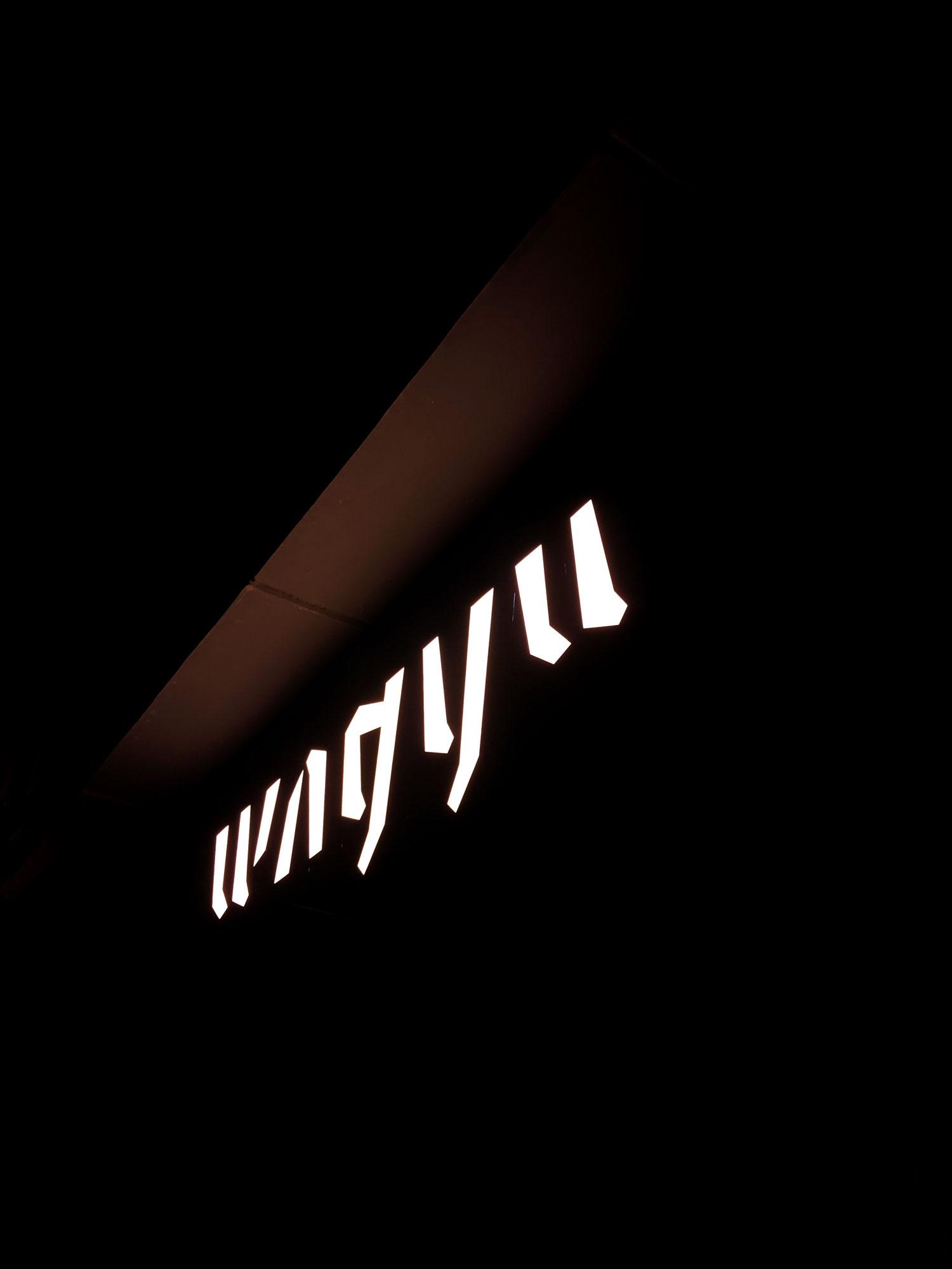 Wagyu-Work-By-YaStudio-RiyadhFront-Sign2b