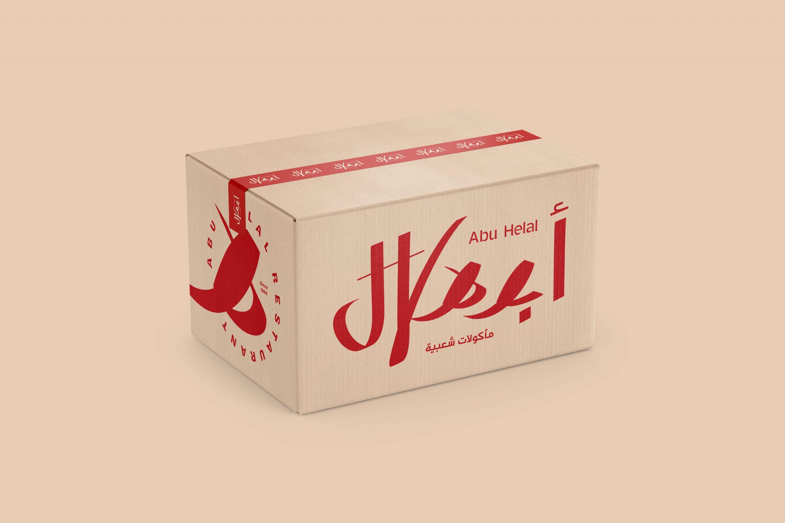 AbuHelal-Work-By-YaStudio-15