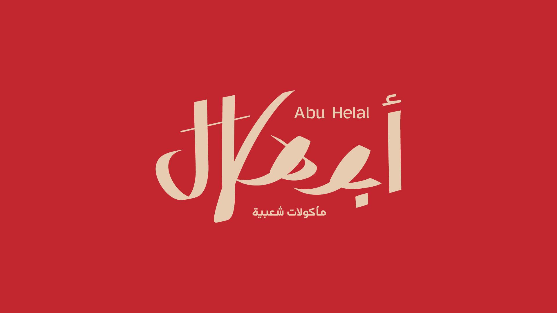 AbuHelal-Work-By-YaStudio-19
