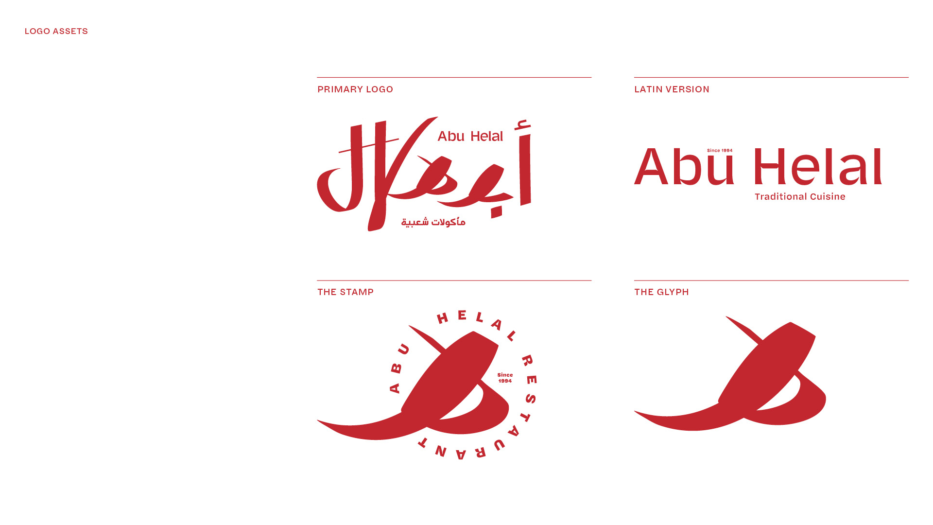 AbuHelal-Work-By-YaStudio-20