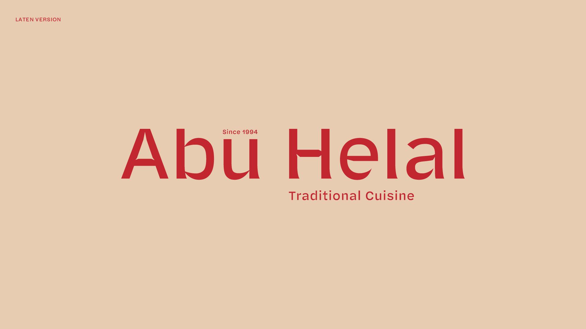 AbuHelal-Work-By-YaStudio-22