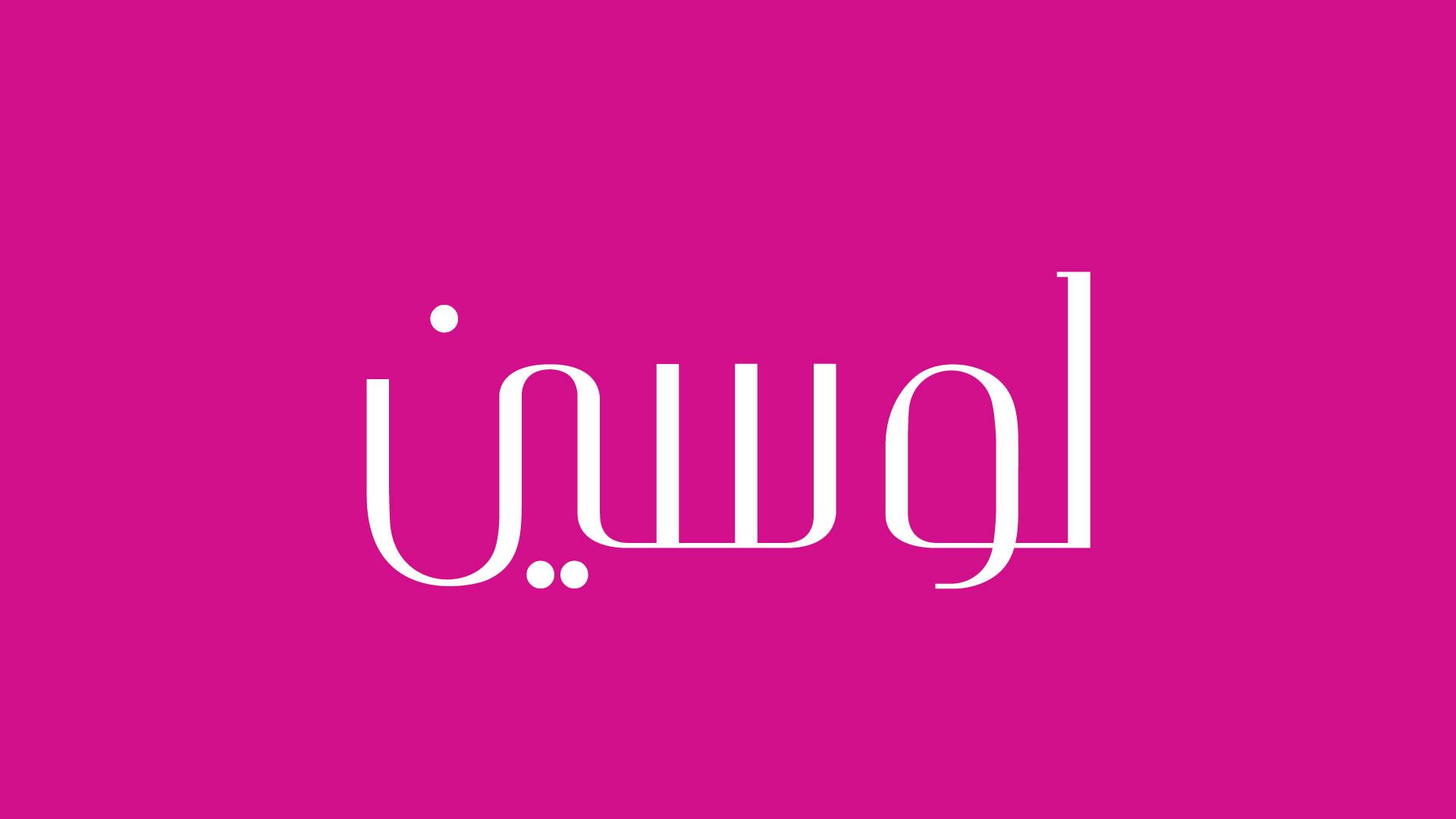 Logo-Lusin-ar2