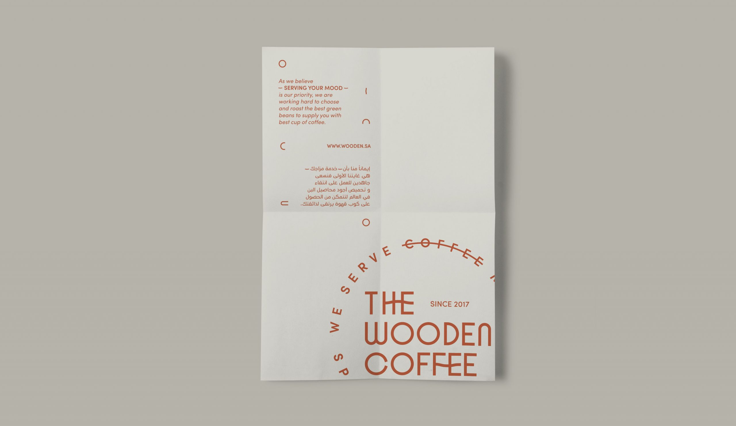 A4Paper-Wooden-Coffee-Work-by-YaStudio