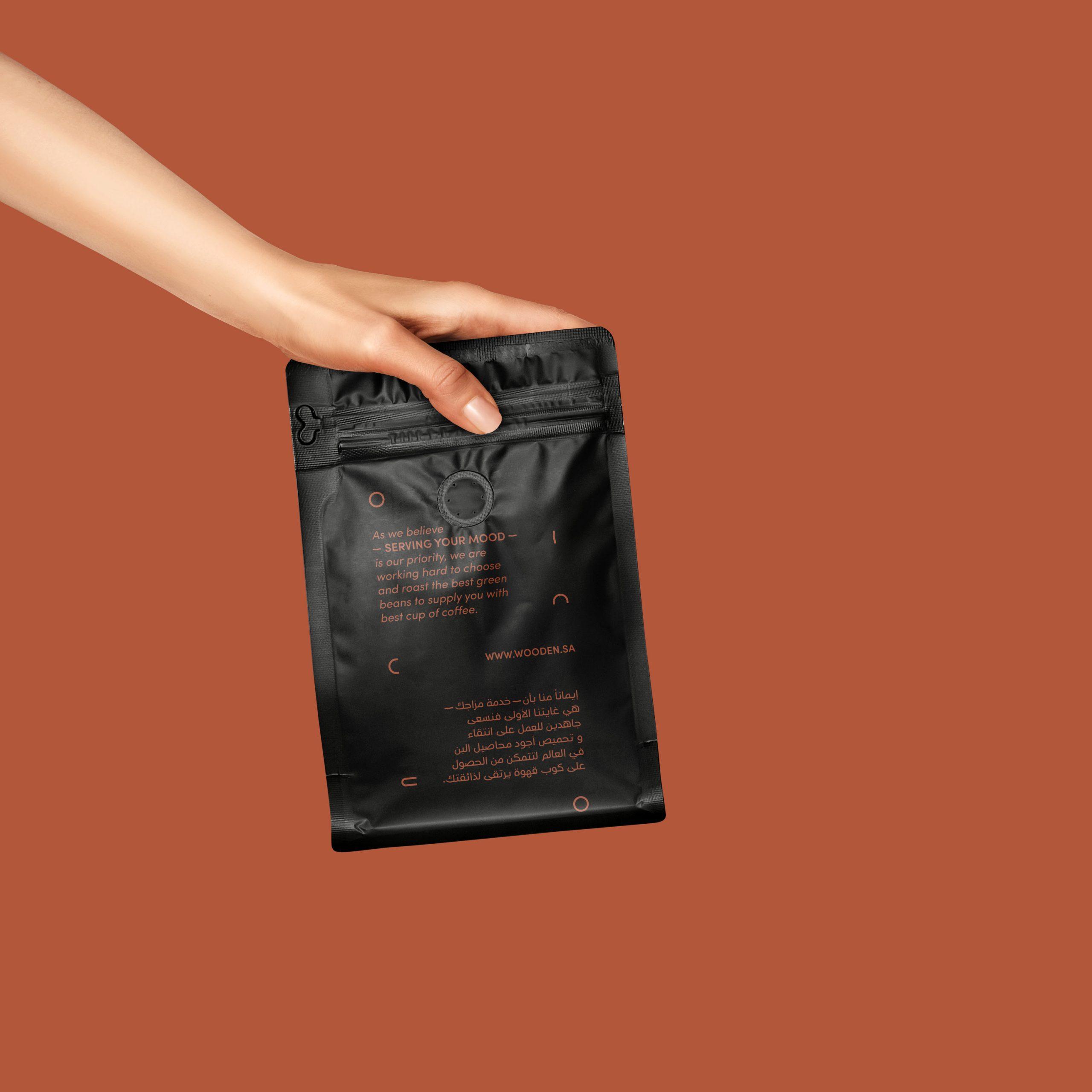 CoffeePack-Wooden-Work-by-YaStudio-02