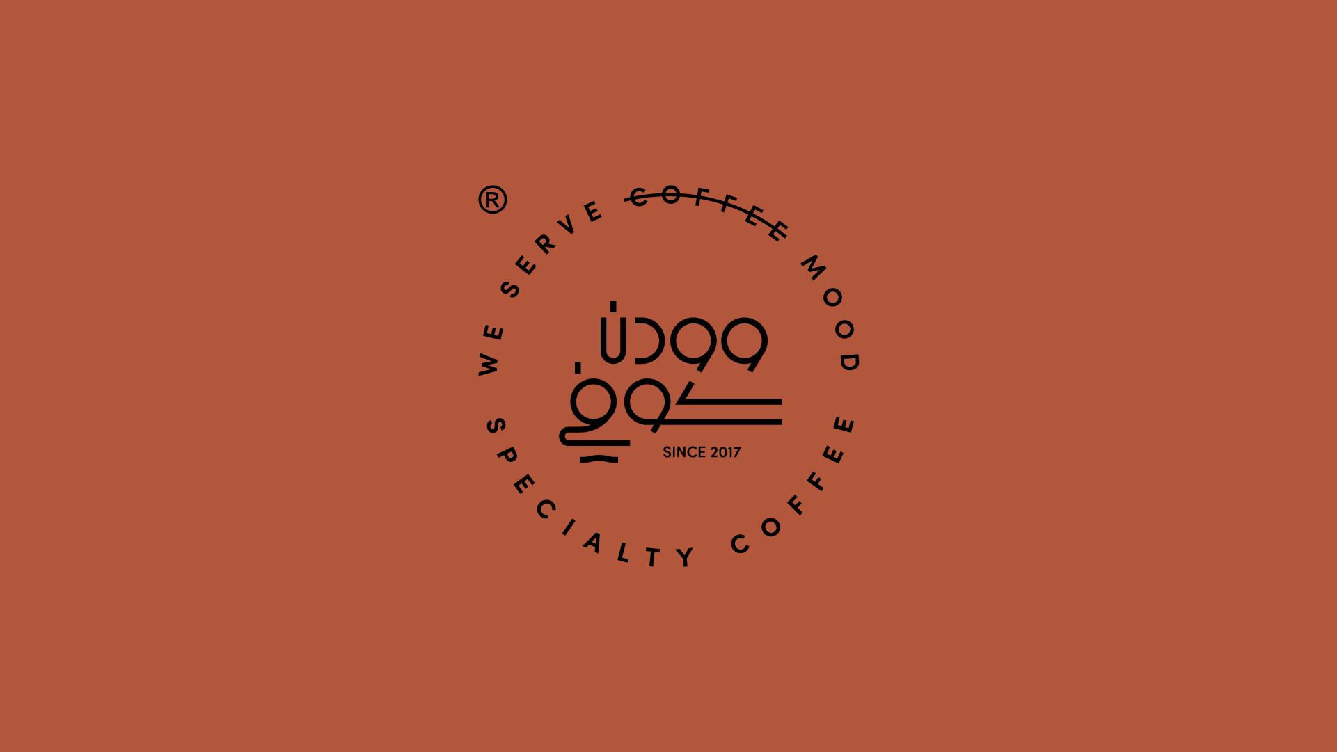 Logo-WoodenCoffee-Work-by-YaStudio-8